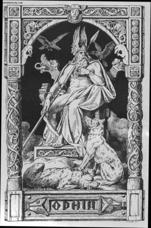 Výsledok vyhľadávania obrázkov pre dopyt deus odin